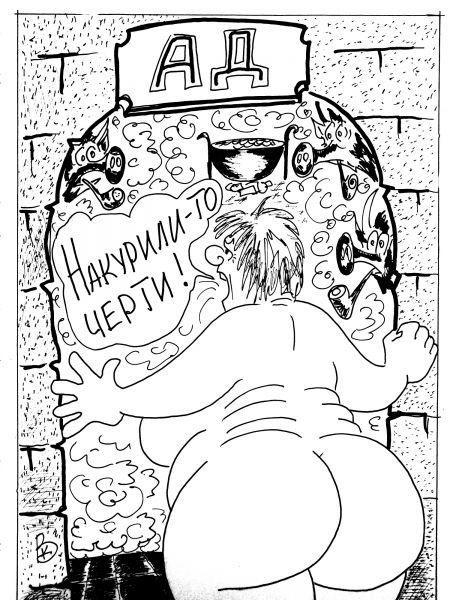 Карикатура: Не курящая, Валерий Каненков