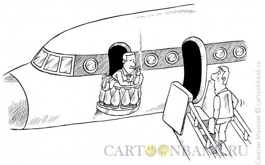 Карикатура: Покурим перед стартом, Смагин Максим