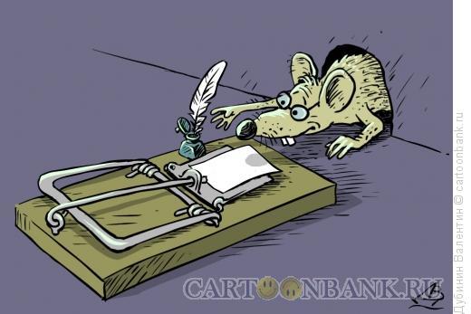 Карикатура: Свобода слова, Дубинин Валентин