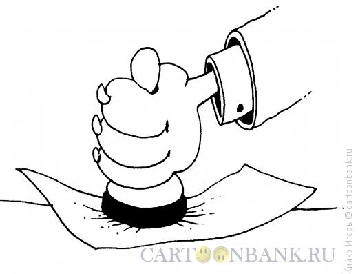 Карикатура: Знак зодиака - лев, Кийко Игорь