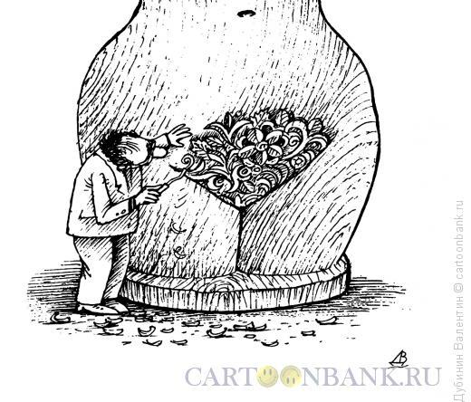 Карикатура: Узоры, Дубинин Валентин