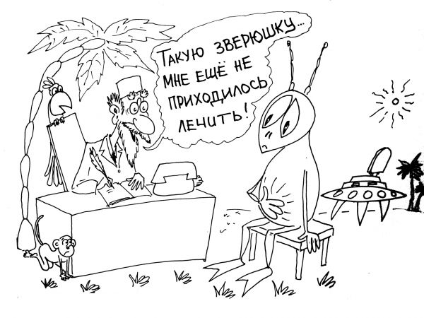 Карикатура: Айболит 2012, Валерий Каненков