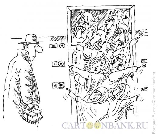 Карикатура: Коммунальная квартира, Богорад Виктор