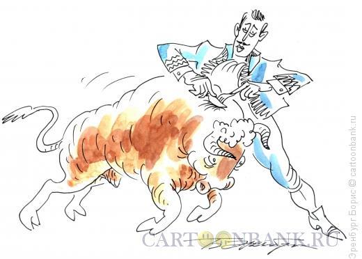 Карикатура: Матадор, Эренбург Борис