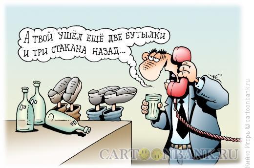 Карикатура: Отсчет времени, Кийко Игорь