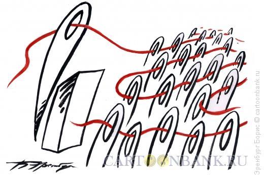 Карикатура: Оратор, Эренбург Борис