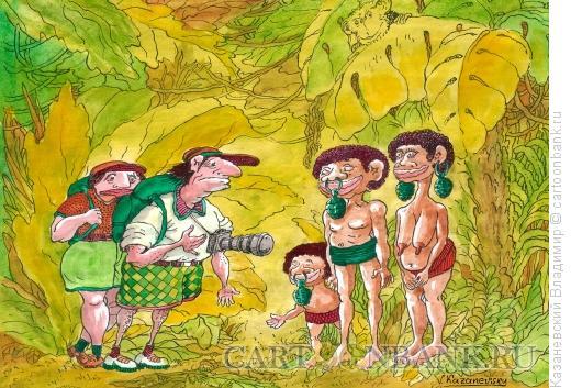 Карикатура: Туризм в джунглях, Казаневский Владимир