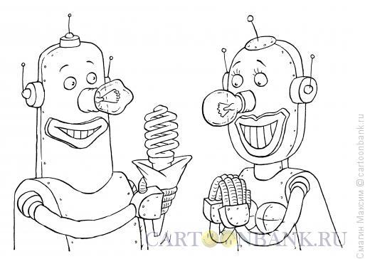 Карикатура: Энергосберегающая любовь, Смагин Максим