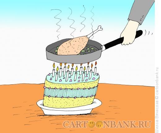 Карикатура: Приготовление пищи, Шилов Вячеслав