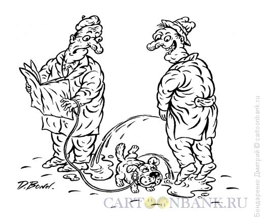 Карикатура: Случай в парке, Бондаренко Дмитрий