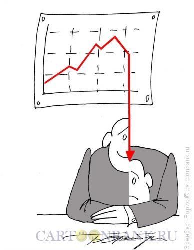 Карикатура: Кризис, Эренбург Борис