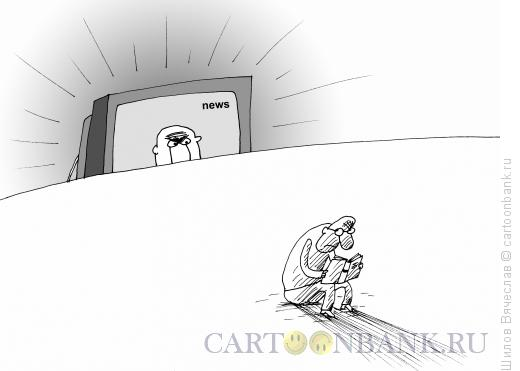Карикатура: News, Шилов Вячеслав