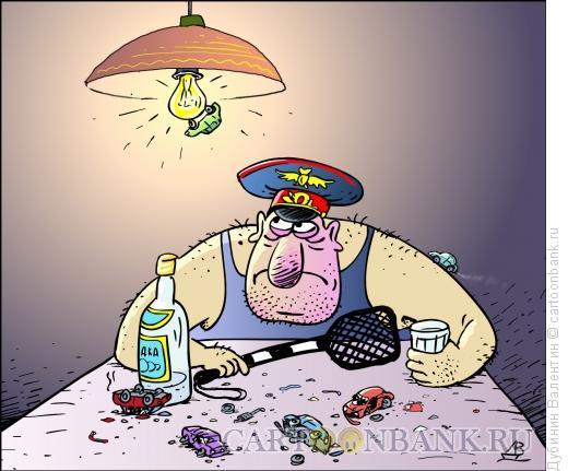 Карикатура: Запой ДПСника, Дубинин Валентин