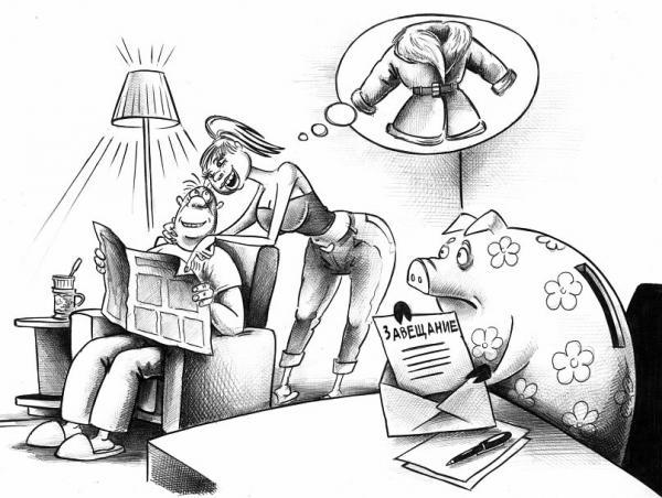 Карикатура: Завещание, Сергей Корсун