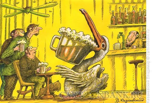 Карикатура: Любитель пива, Казаневский Владимир