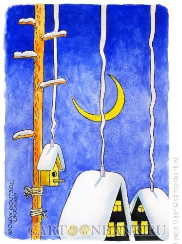 Карикатура: Ночь перед Рождеством, Гуцол Олег