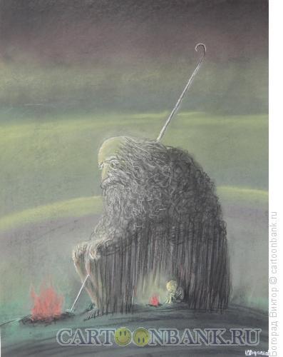 Карикатура: Одиночество, Богорад Виктор