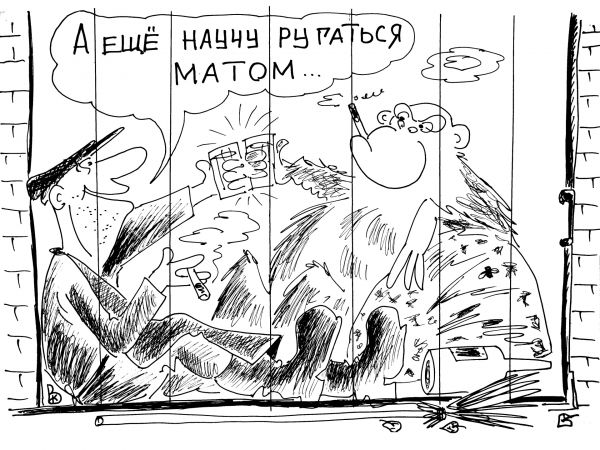 Карикатура: Ученик дворника, Валерий Каненков