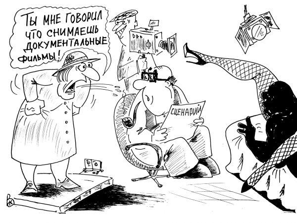 Карикатура: Влип..., Валерий Каненков