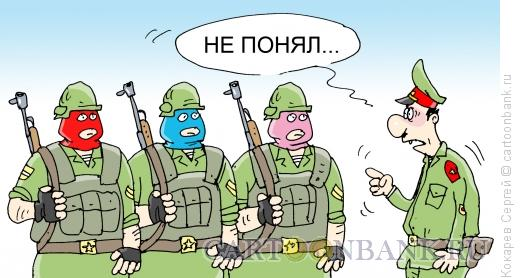Карикатура: защитим пусси, Кокарев Сергей