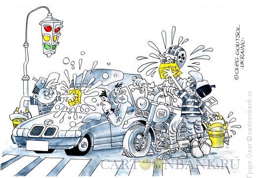 Карикатура: Дети моют стекла машин, Гуцол Олег
