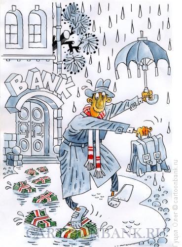 Карикатура: Инфляция, Гуцол Олег