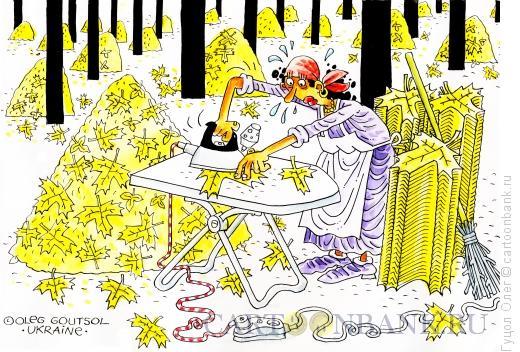 Карикатура: Идеальный порядок, Гуцол Олег