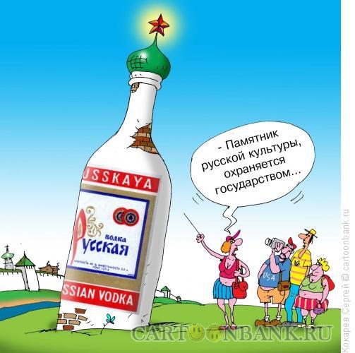 Карикатура: памятник культуры, Кокарев Сергей