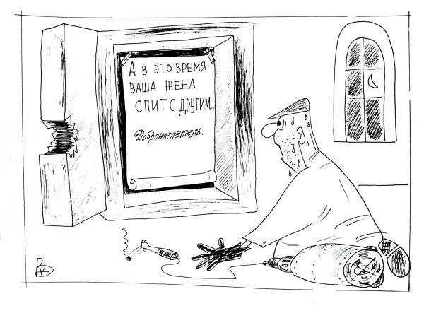Карикатура: Розыгрыш, Валерий Каненков