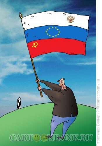 Карикатура: Знаменосец, Тарасенко Валерий