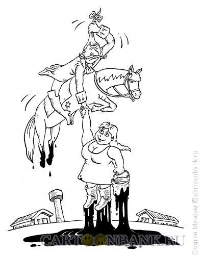 Карикатура: Подвиг барона, Смагин Максим