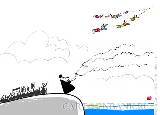 Карикатура: Клин, Иорш Алексей