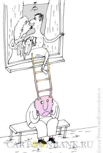 Карикатура: Лестница, Шилов Вячеслав