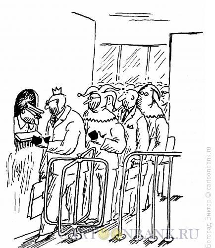 Карикатура: Проходная, Богорад Виктор