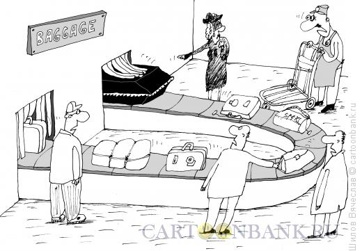 Карикатура: Багаж, Шилов Вячеслав