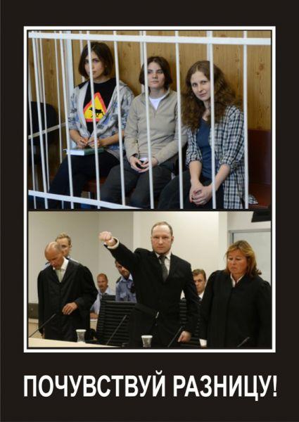 Карикатура: Да здравствует самый гуманный суд...! Угадай чей?, cynep_cmap_KZ