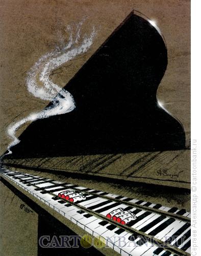 Карикатура: Грустный вальс, Сергеев Александр