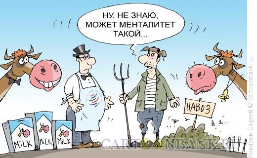 Карикатура: менталитет, Кокарев Сергей