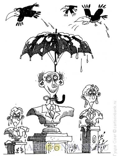 Карикатура: Зонтик от птиц, Гуцол Олег