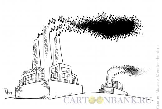 Карикатура: Музыкальные трубы, Смагин Максим
