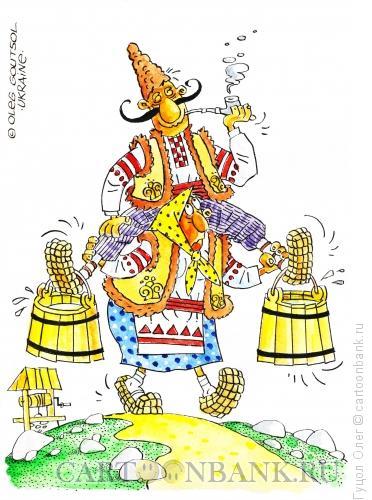 Карикатура: Несет Галя воду, Гуцол Олег