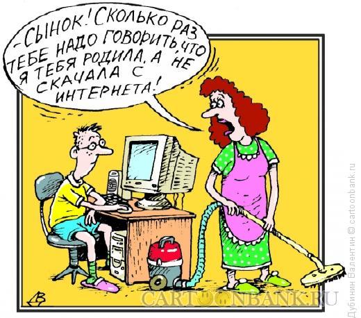 Карикатура: Родила, Дубинин Валентин