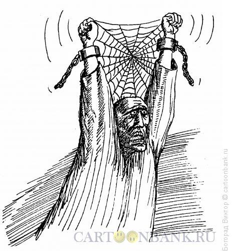 Карикатура: Свобода, Богорад Виктор