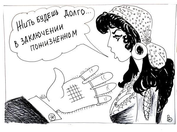 Карикатура: Без права на ошибку, Валерий Каненков