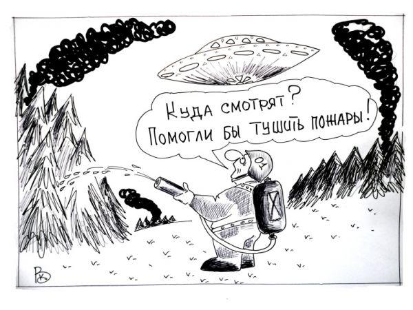 Карикатура: Без вины виноватые, Валерий Каненков