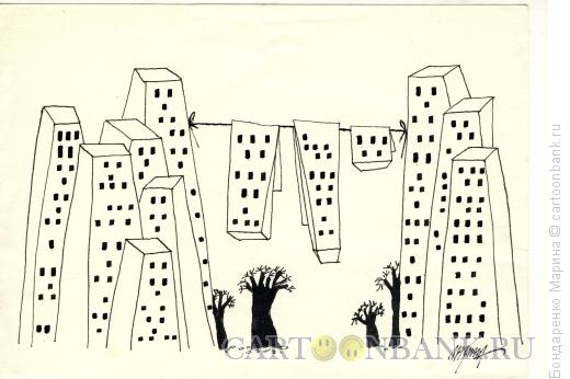 Карикатура: Дома-белье, Бондаренко Марина