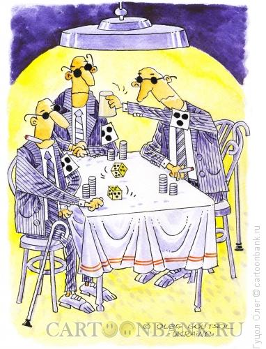 Карикатура: Игра в кости, Гуцол Олег