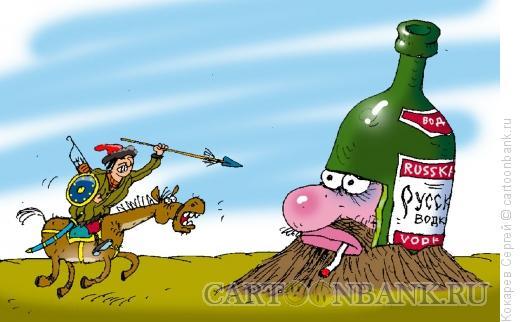 Карикатура: битва Перегара с Челубеем, Кокарев Сергей
