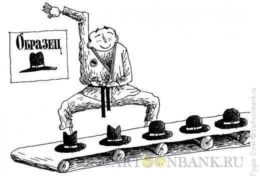 Карикатура: Каратист, Гуцол Олег