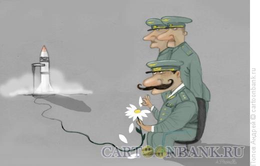 Карикатура: Запуск, Попов Андрей